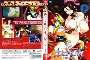 Angel Blade Punish! 01 Vostfr