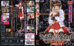 Bible Black 01 Vostfr
