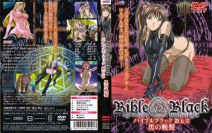 Bible Black 05 Vostfr