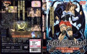 Bible Black 06 Vostfr