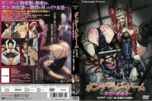 Bondage Game Shinsou no Reijoutachi 01 Vostfr