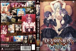 Demonion: Gaiden 01 Vostfr