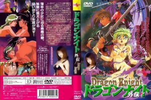 Dragon Knight Gaiden 01 Vosta