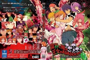 Fukai ni Nemuru Oujo no Abaddon The Animation Cover