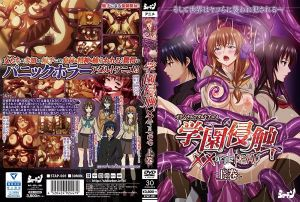Resort Boin 01 Vostfr-Cover