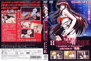 Heartwork: Symphony of Destruction 01 Vostfr