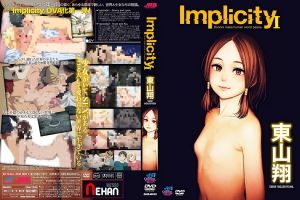 Implicity Cover