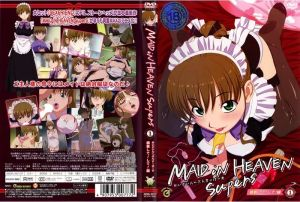 Maid in Heaven SuperS Cover