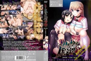 Rinkan Club 04 Vostfr Cover