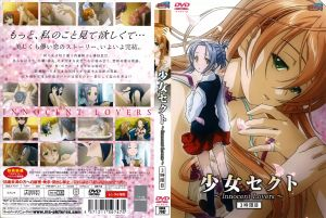 Shoujo Sect: Innocent Lovers 03 Vostfr